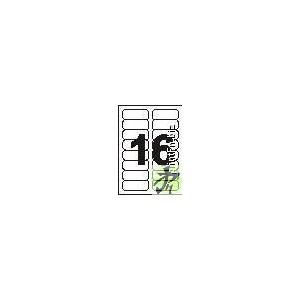 S2112, наліпки (наклейка)