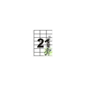 S2025, наліпки (наклейка)