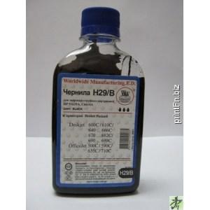 ink HP51629A wwm