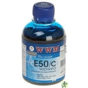 Epson Photo E50C