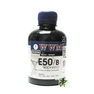 EPSON Univ. E50B