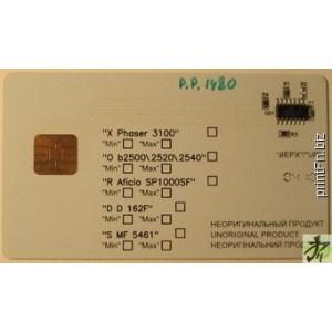 PP1480-SC, чип
