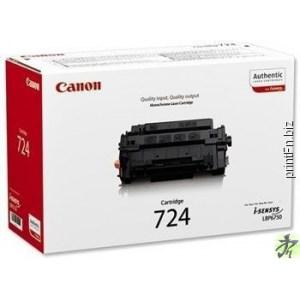 Cartridge 724, картридж